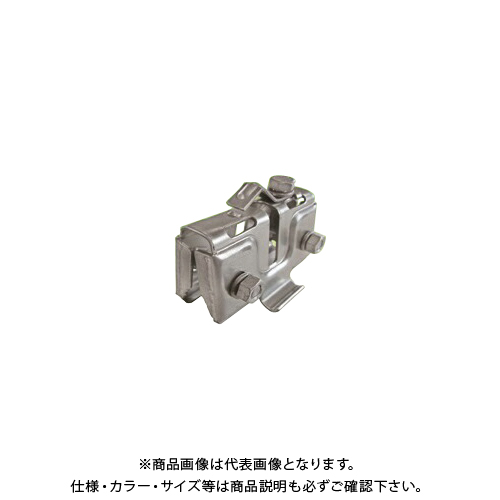 アミリ 嵌合ストッパー(20~25ミリ)アングル用 高耐食メッキ鋼板 50個 V21-040