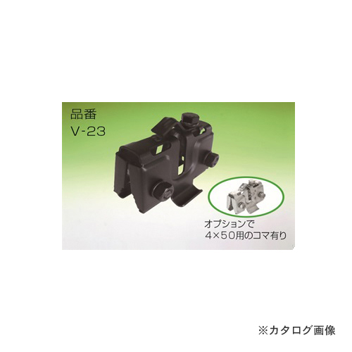 アミリ 嵌合ストッパー(30~32ミリ)アングル用 高耐食メッキ鋼板 50個 V23-040