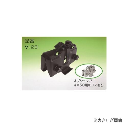 アミリ 嵌合ストッパー(30~32ミリ)アングル用 ドブメッキ 50個 V23-020