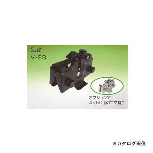 アミリ 嵌合ストッパー(30~32ミリ)アングル用 高耐食メッキ鋼板 ブラウン 50個 V23-042