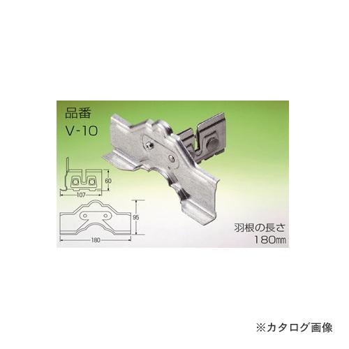 野島角清製作所 雪国 立平 (中) 2本止 180mm 亜鉛鉄板 ブラウン 30個 V10-032