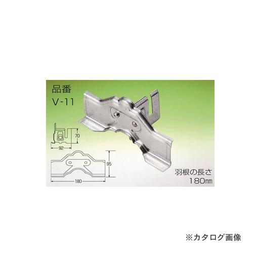 野島角清製作所 雪国 立平 (小) 1本止 180mm 亜鉛鉄板 30個 V11-030