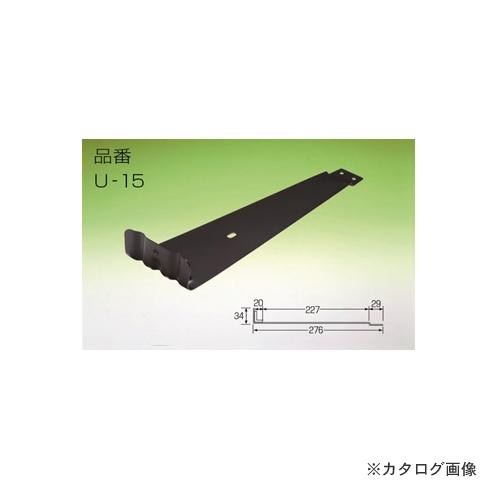 アミリ 扇型 ミニ(先付) エコガル 黒 100個 U15-041