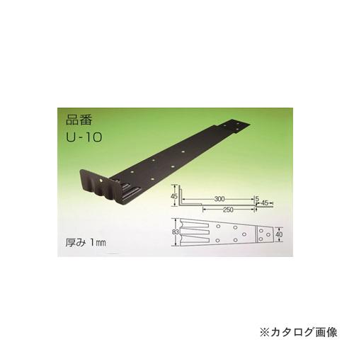 アミリ ステン扇型 (先付) SUS304 ブラウン 100個 U10-052