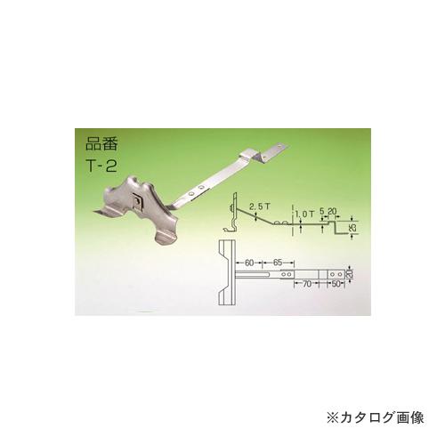 アミリ 富士型 和瓦用 No.1 SUS304 100個 T2-050