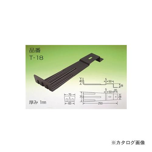 アミリ 平板瓦用 先付 SUS304 黒 100個 T18-051