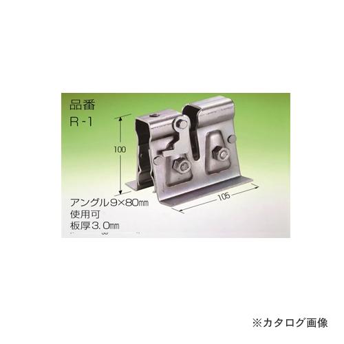 鈴文 スノーストップ 丸ハゼ1号 ユニクロ 40個 R1-110