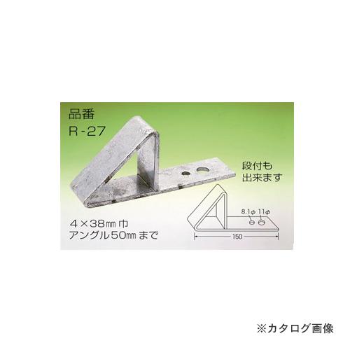 アミリ 三角ボルト折板用 ドブ 段付 150mm ドブメッキ 80個 R27-220