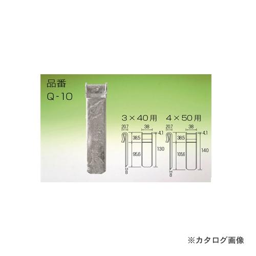 ノミズヤ産業 一体式88用バレーガード 3×40用 SUS304 100個 Q10-150