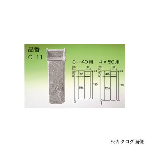 ノミズヤ産業 一体式150用バレーガード 3×40用 SUS304 50個 Q11-150