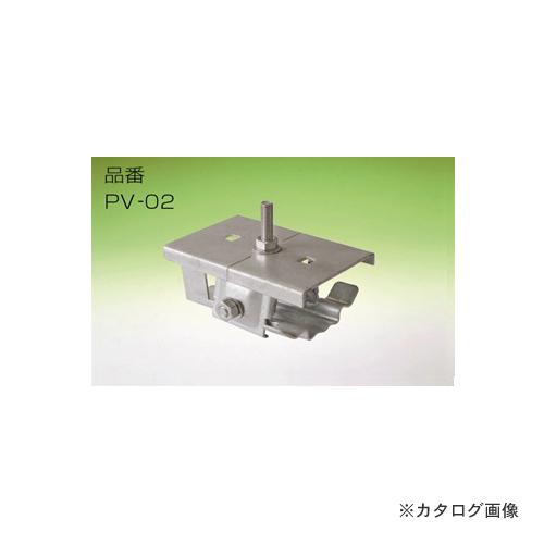アミリ (共通部品)モジュール押え金具 中間用 H50 PV-02 (10個入)