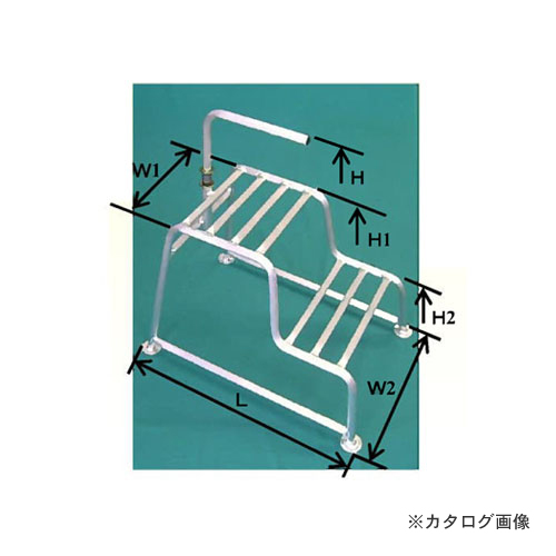【運賃見積り】【直送品】ミツル 2段式もち手踏み台 20cm+40cm 大