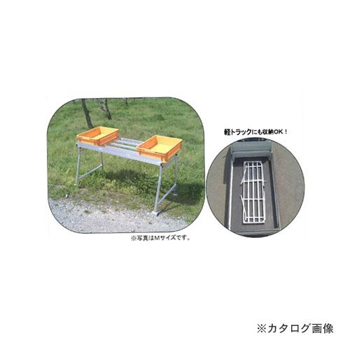 【運賃見積り】【直送品】ミツル 選果台 L2000