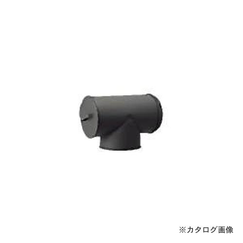 【運賃見積り】【直送品】スノーカモシカ T曲90度 蓋付 断熱二重煙突用 05010