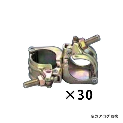 マルサ 48.6ハ-ドクランプ 直交 30個入 QKS-1