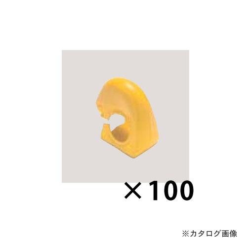マルサ クランプカバー 100個入