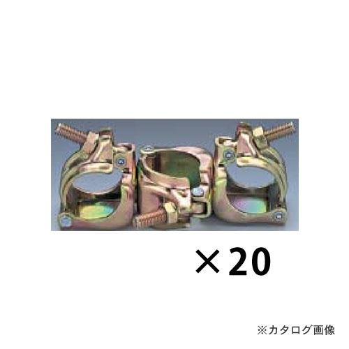 マルサ 三連直交クランプ 20個入 SSF-48