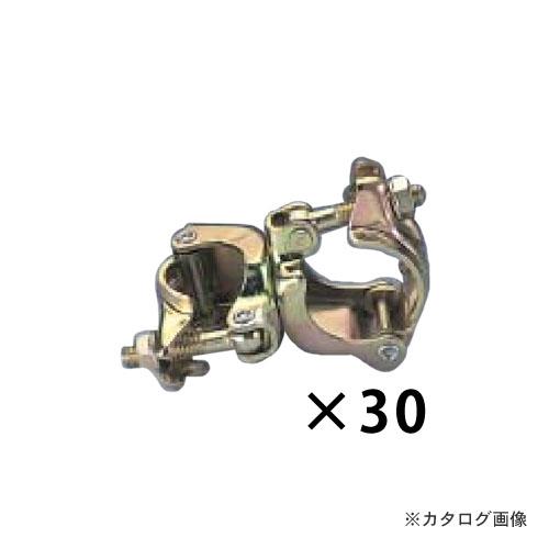 マルサ 36×48.6兼用 直交クランプ 30個入 MJ-1