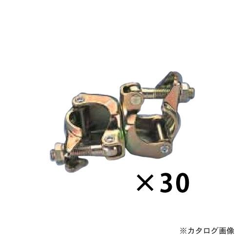 マルサ 36×36 直交クランプ    クランプ 30個入 JJ-1
