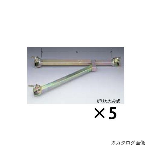 マルサ ブラケット 兼用-300 5本入 BZ-300S