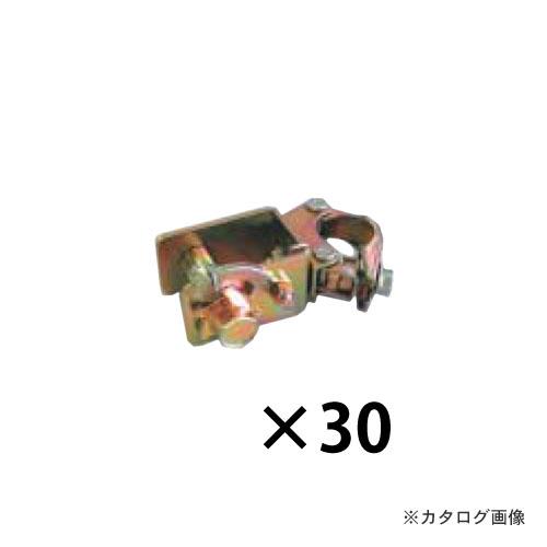 マルサ テンションクランプ ミニ兼用(19.1・22.2)直交 30個入