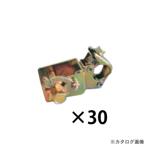 マルサ テンションクランプ ミニ兼用(19.1・22.2)平行 30個入