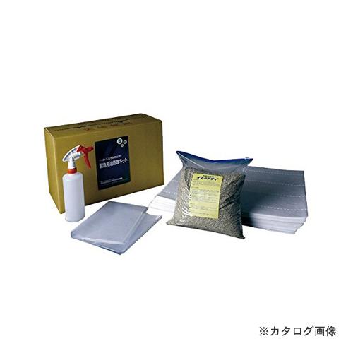【直送品】 SER サンエスエンジニアリング 緊急用油処理キット 1セット×1箱