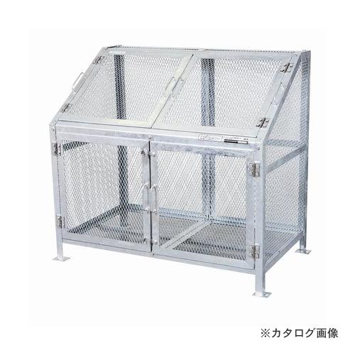 【運賃見積り】【直送品】グリーンライフ メッシュゴミ収集庫 KDB-1200N