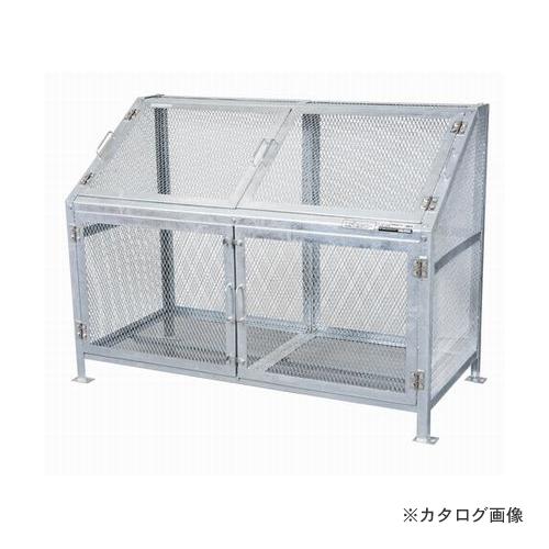 【運賃見積り】【直送品】グリーンライフ メッシュゴミ収集庫 KDB-1500N
