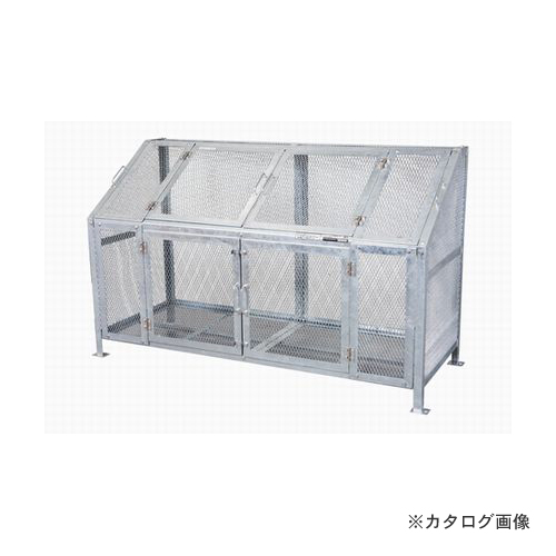 【運賃見積り】【直送品】グリーンライフ メッシュゴミ収集庫 KDB-1800N