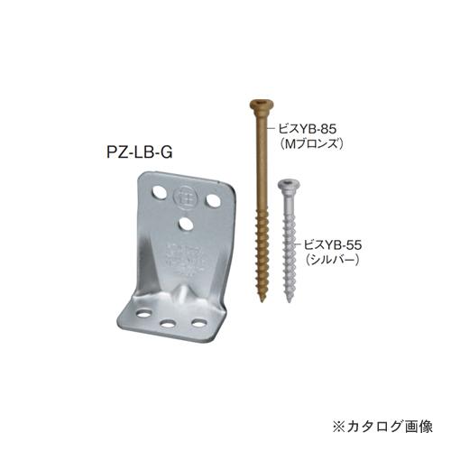 【運賃見積り】【直送品】カネシン PZリブコーナー合板タイプ (100個入) PZ-LB-G