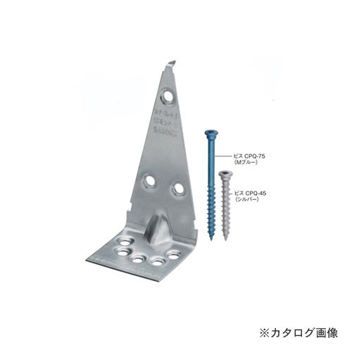 【運賃見積り】【直送品】カネシン 合板コーナー・II (100個入) CP-G-II