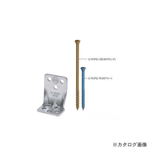 【運賃見積り】【直送品】カネシン ツーバイリブ (100個入) TBL