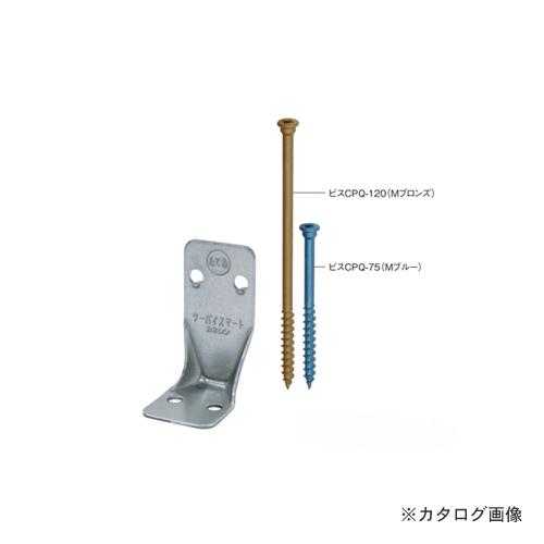 カネシン ツーバイスマート (100個入) TBS