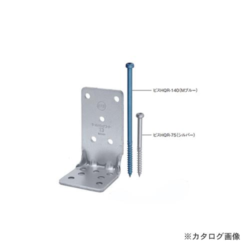 カネシン ツーバイ・ビッグコーナー13 (50個入) TBIG13