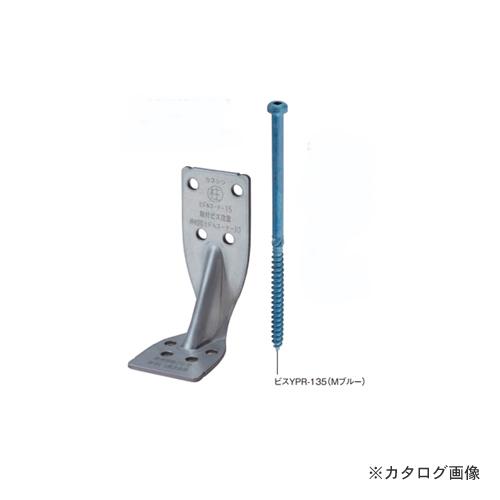カネシン (枠材用)ミドルコーナー10 (40個入) FMC10