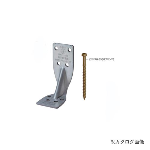 カネシン ミドルコーナー15 (50個入) MC15