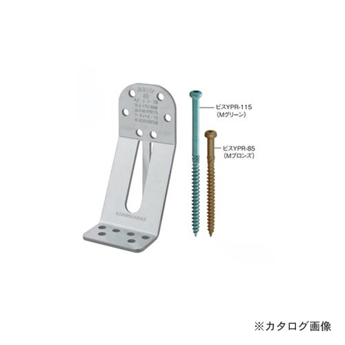 カネシン ヘビーコーナー20合板タイプ (30個入) HVC20-G