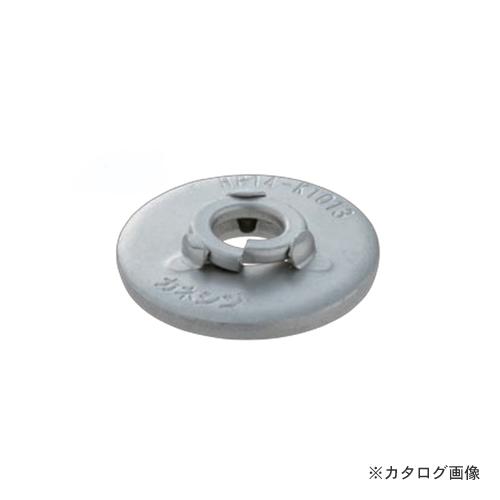 【運賃見積り】【直送品】カネシン PZバネ付丸座金 (400枚入) PZ-4.5×45φ-B