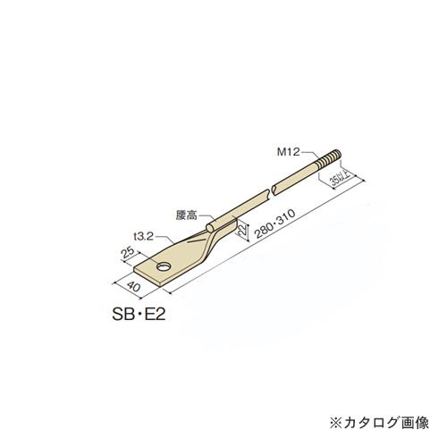 カネシン 羽子板ボルト (50本入) SB・E2-310