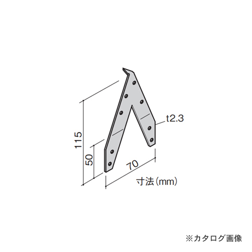 【運賃見積り】【直送品】カネシン 山形プレート (200枚入) VP