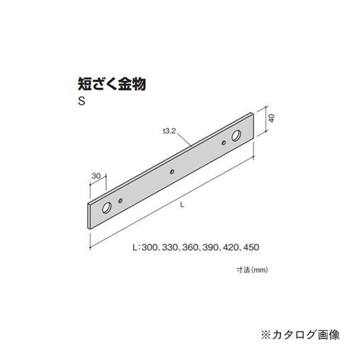 カネシン 短ざく金物 (50枚入) S-300