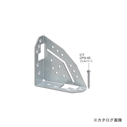 【運賃見積り】【直送品】カネシン PS筋かい金物 (40個入) PS-S