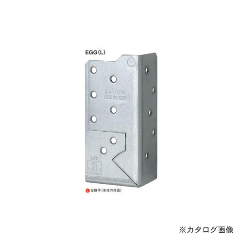 【運賃見積り】【直送品】カネシン EGガセット (50個入) EGG(L)