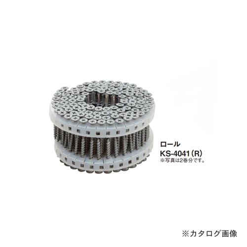 【運賃見積り】【直送品】カネシン 耐力壁ビス KS4041(ロール) (100本×20巻入) KS-4041(R)