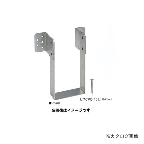 カネシン 大引き受金物(ビスタイプ) (20個入) OHB-270