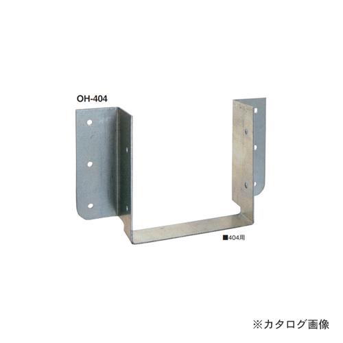 カネシン 大引き受金物 (100個入) OH-404