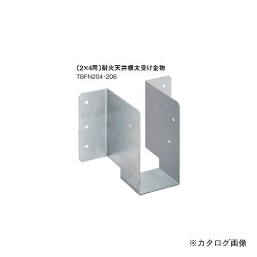 カネシン (2×4用)耐火天井根太受け金物 (100個入) TBFN204・206