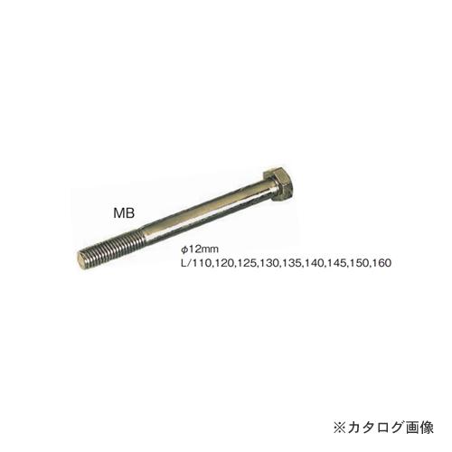 カネシン 中ボルト(ナット付) (100本入) MB-140