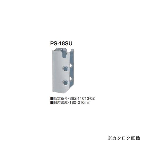 カネシン プレセッターSU梁受金物 (50個入) PS-18SU